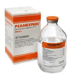 Реамберин при псориазе курс лечения отзывы