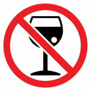 Обострение псориаза после алкоголя