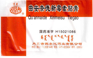 Хорошие крема при атопическом дерматите