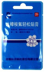Китайские препараты от псориаза особенности и общие характеристики
