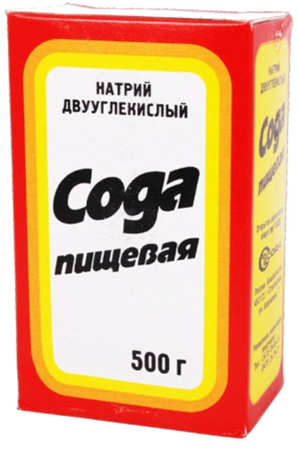Пищевая сода псориаз