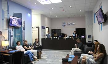 Лечение псориаза в Краснодаре с адресами отзывами и фото