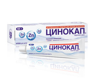 Эффективные негормональные мази от псориаза отзывы