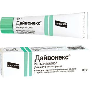 Глюкокортикостероиды или кальципотриол раствор дайвонекс джинтропин днепропетровск цена