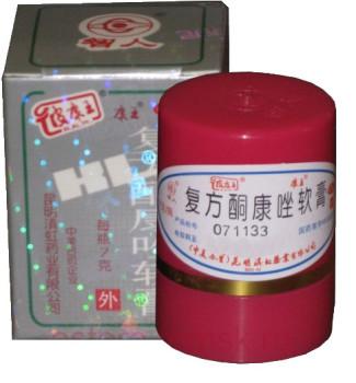 Псориаз китайские препараты