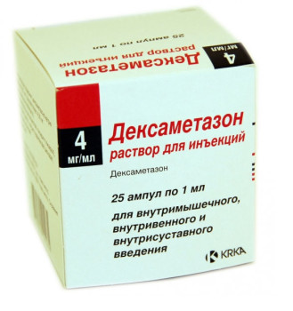 Уколы от псориаза: дипроспан, метотрексат, дексаметазон и другие